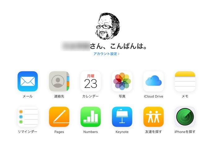 New iCloud com 00002 z