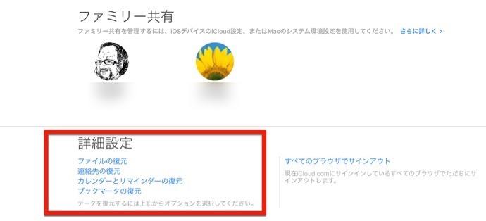 New iCloud com 00003 z