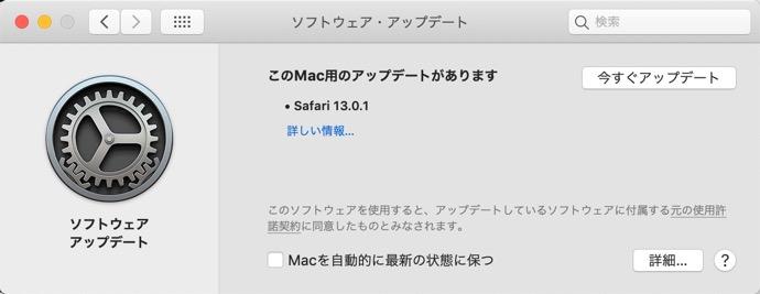 Safari 13 0 1 00001 z