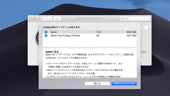 Safari 13 0 00001 z