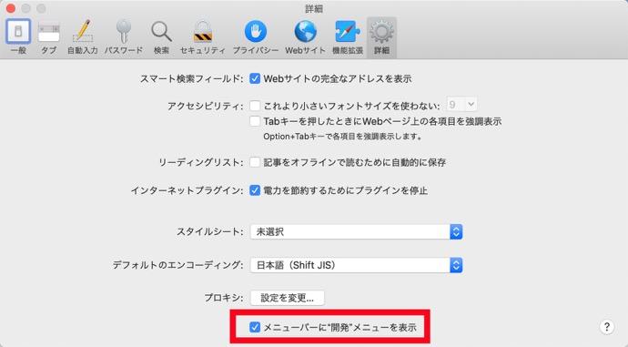Safari Web All 00001 z