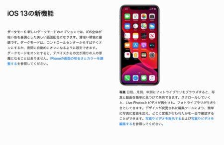 Apple、Book Storeで「iOS 13用iPhoneユーザガイド」「Apple Watchユーザガイド」をリリース