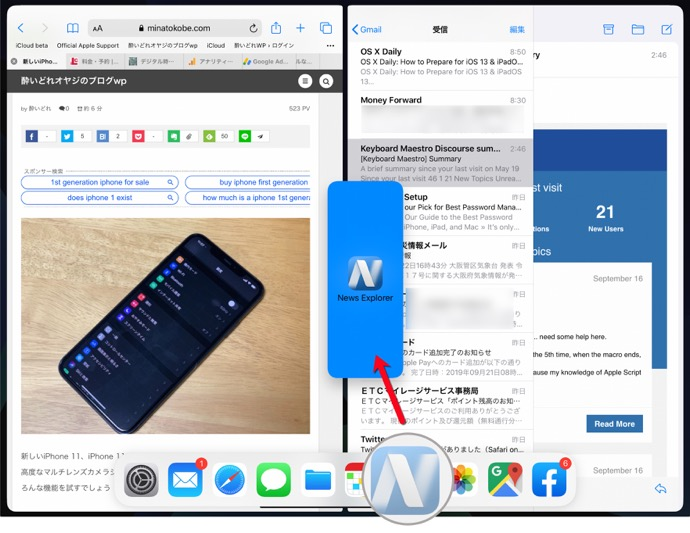 IOS 13 Split View 00004 z