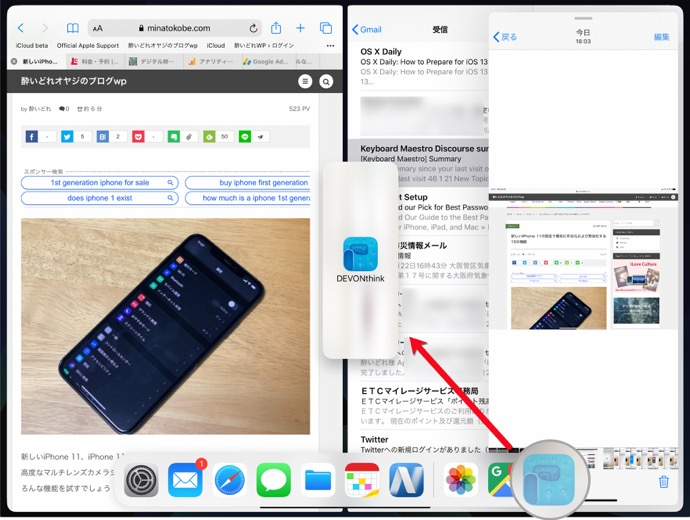 IOS 13 Split View 00008 z