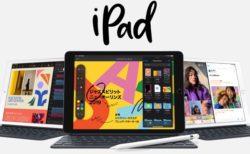 Apple、10.2インチRetinaディスプレイのiPad(第7世代)を発表