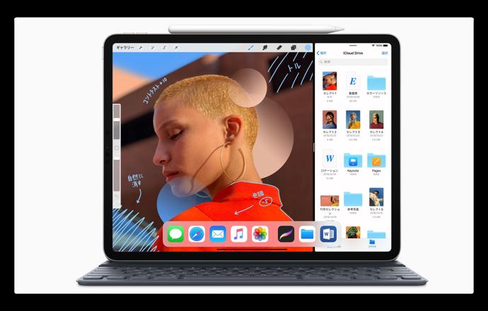 Apple、iPad Pro 2018 1TBモデルの価格を22,000円のプライスダウン