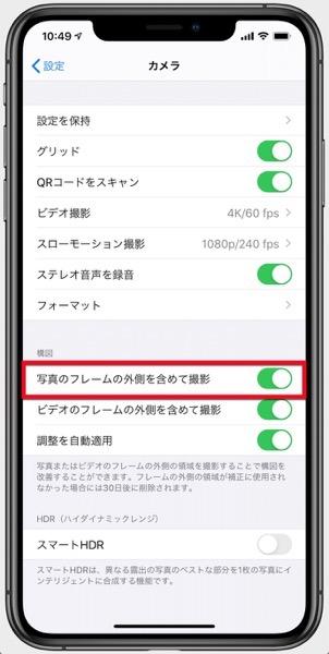 IPhone 11 Camera 00003 z