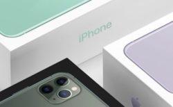 iPhone 11 ProとiPhone 11 Pro Maxは、本体と同色のAppleロゴとブラックのケースでパッケージされる