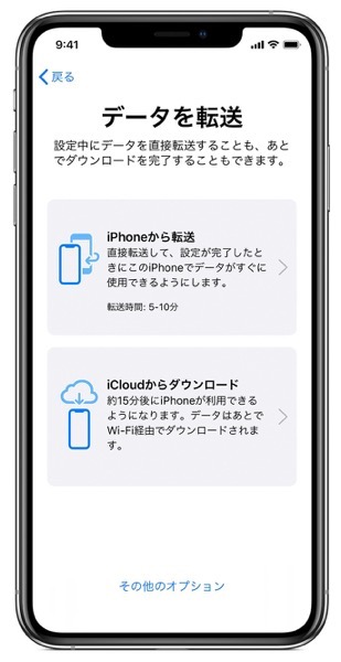 IPhone to iPhone 00002 z