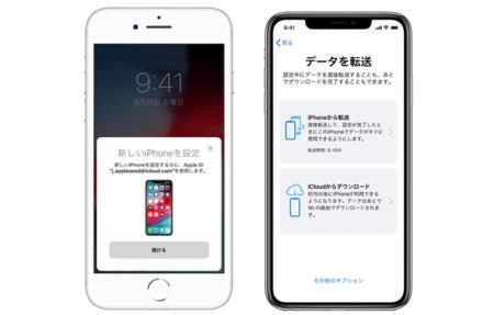 使用中のiPhoneから新しいiPhoneへすべてのデータを転送する3つの方法