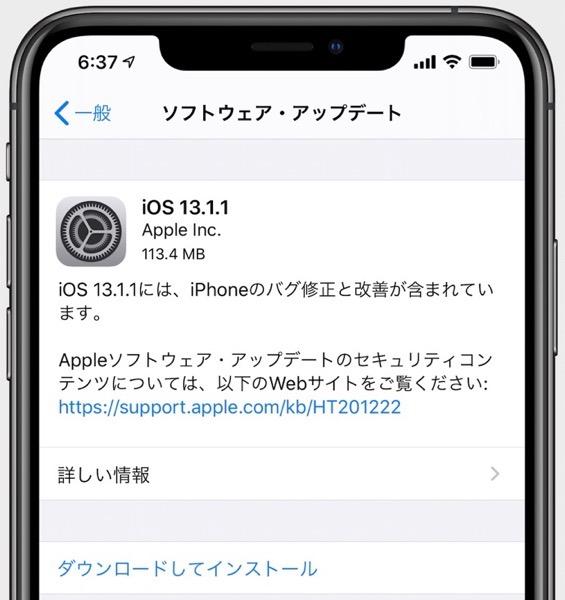 Ios 13 Backup 00001 z