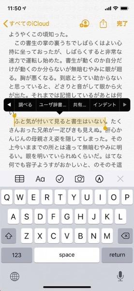 Text 00013 z