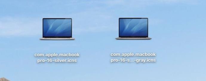 16inch MacBook Pro 1025 00001 z