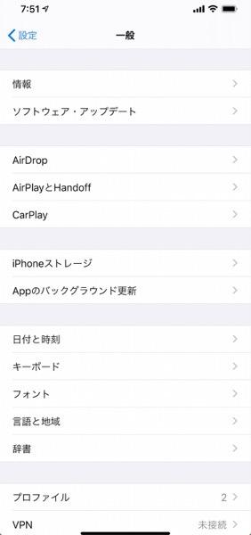 App delete 00001 z