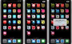 【iOS 13 / iPadOS 13】アプリを削除する3つの方法