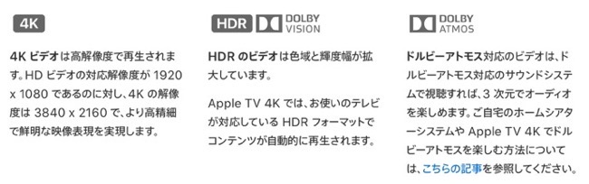 Apple TV+ ドルビーアトモス 00001 z