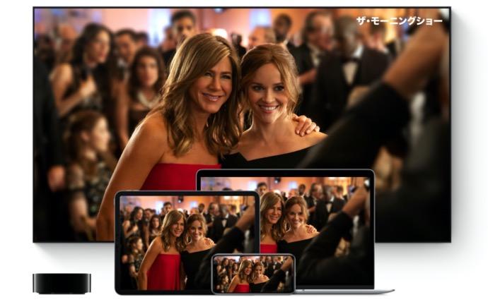 Apple TV+ Dolby Atmos 00002 z