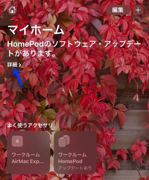 HomePod 13 2 00002 z