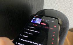 iPhoneをHomePodに近づけ、ミュージック、Podcast、通話をHandoffする方法
