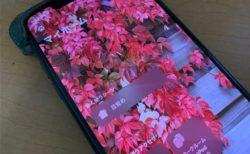 Apple、HomePodでHomeKitシーンにミュージックを追加する