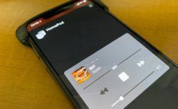 "Apple HomePod、ミュージックや""環境音""を聴きながら眠りにつけるスリープタイマーを設定"