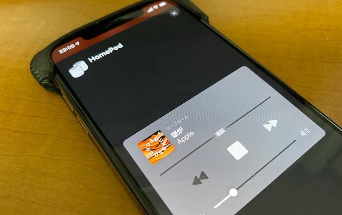 Apple、HomePodでリラックス効果のある高音質のサウンドトラック「環境音」を再生