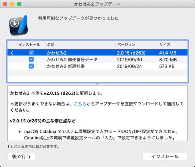 Kawasemi 2 0 15 00001 z
