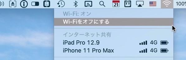 Mac WiFi Reset 00004 z