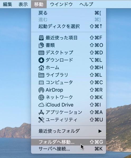 Mac WiFi Reset 00005 z