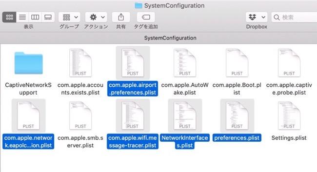 Mac WiFi Reset 00007 z