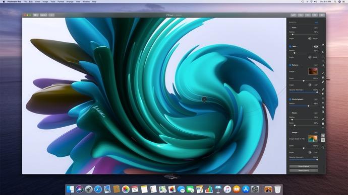 「Pixelmator Pro 1.5」でmacOS Catalina、Sidecar、Mac Proをサポート