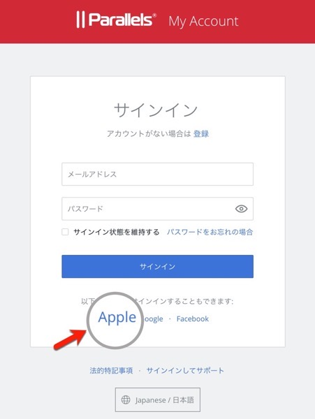 Sign in with Apple 00001a z