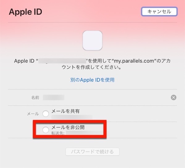 Sign in with Apple 00002 z