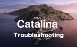 【macOS Catalina 10.15】インストール後表示されるショートカットフォルダ「場所が変更された項目」を削除する方法