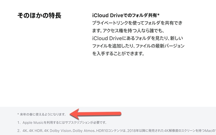 ICloud Drive folder sharing 00001 z