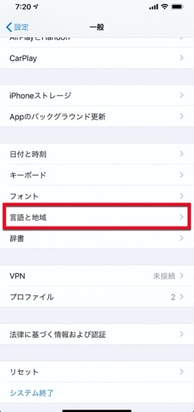 IOS 13 Language 00003 z