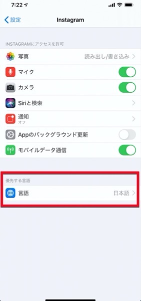 IOS 13 Language 00006 z