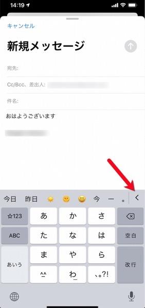 IOS 13 Mail New 00009 z