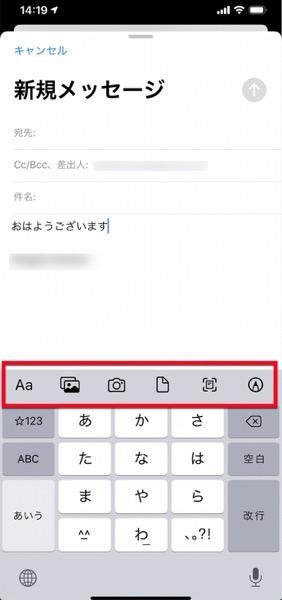 IOS 13 Mail New 00010 z