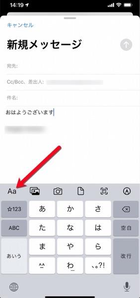 IOS 13 Mail New 00011 z