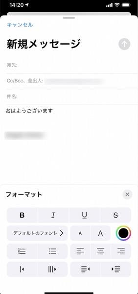 IOS 13 Mail New 00012 z