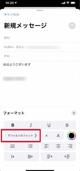 IOS 13 Mail New 00013 z