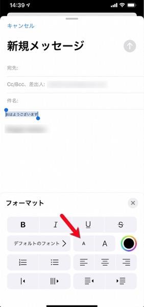 IOS 13 Mail New 00015 z