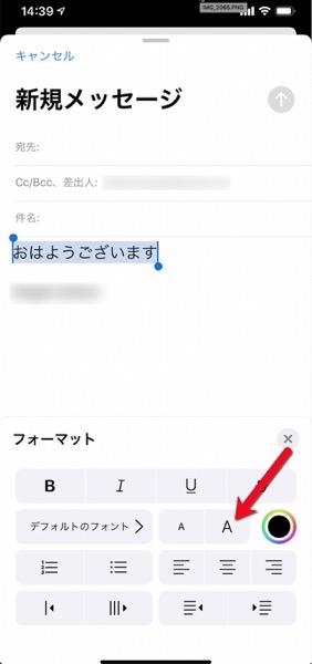 IOS 13 Mail New 00016 z