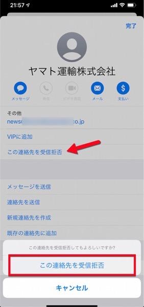 IOS 13 Mail New 00022 z