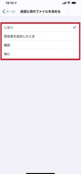 IOS 13 Mail New 00028 z