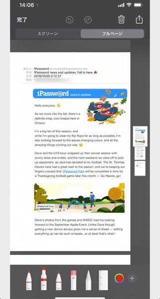 IOS 13 Mail New 00034 z