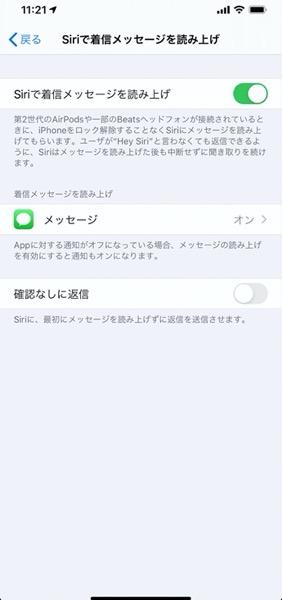 IOS 13 2 change 00004 z