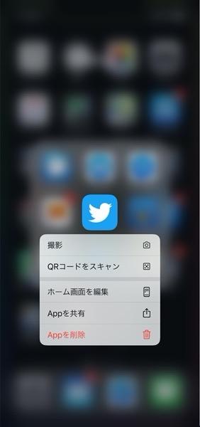 IOS 13 2 change 00010 z