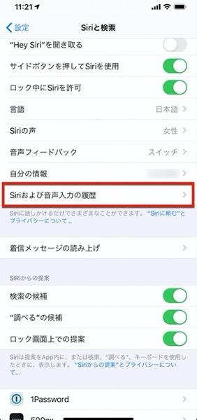 IOS 13 2 change 00016 z